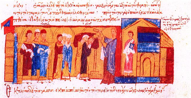 640px Skylitzes marriage of Miroslava