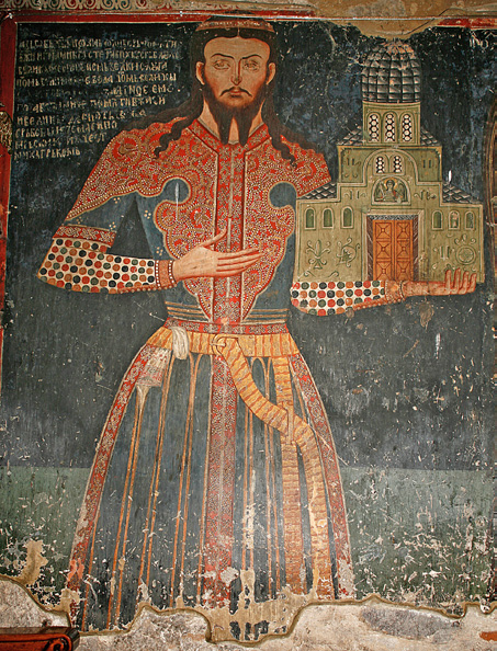 Lesnovo Church Ioan Oliver Portrait 1342