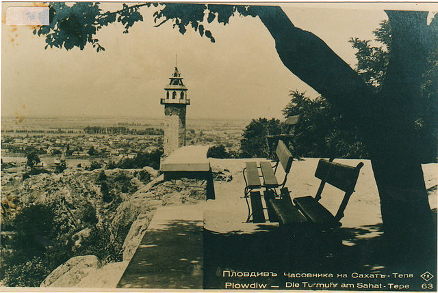 640px Ottoman clock tower in Plovdiv on old postcard