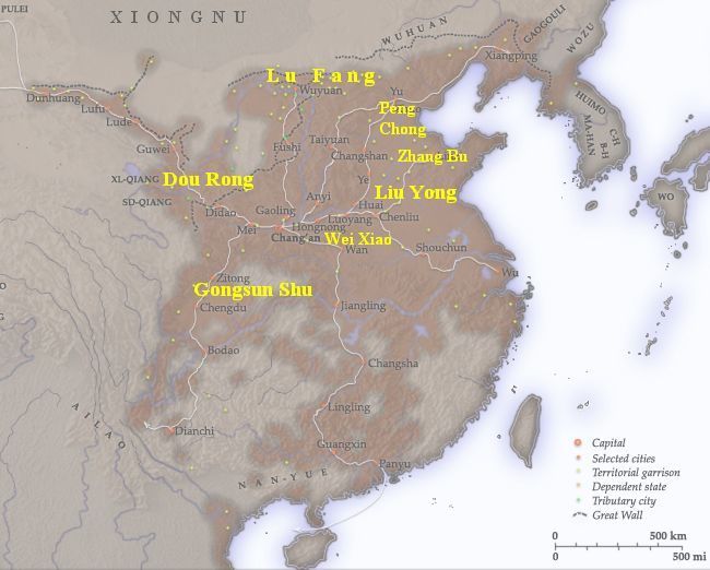 Chinese Warlords in 25 AD