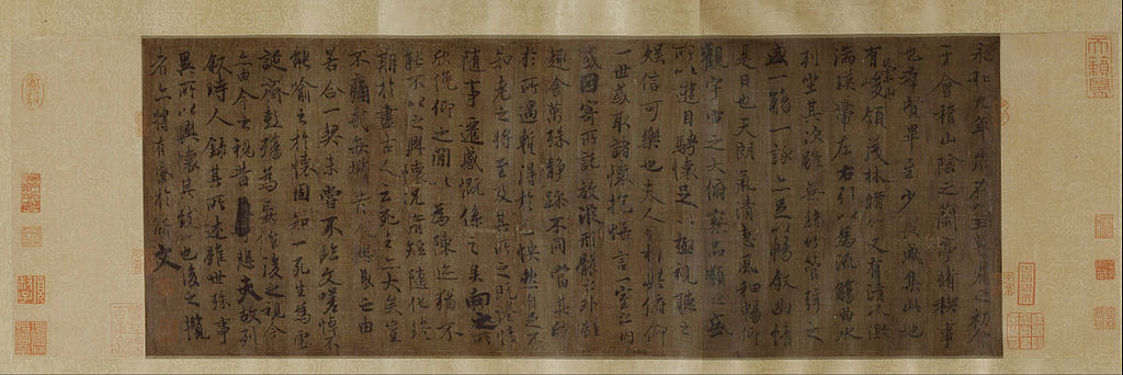Lan ting XuPreface to the Poems Composed at the Orchid Pavilioncopy by an artist in the Tang dyna Google Art Project