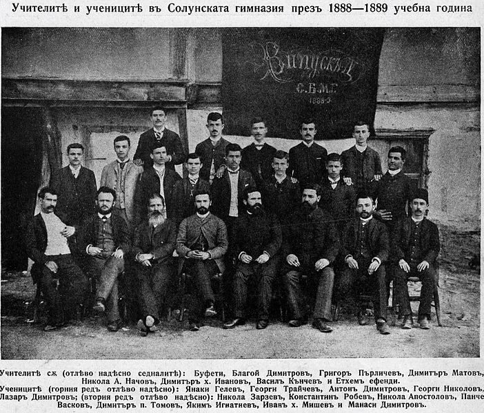 702px Bulgarian high school in Solun teachers and students