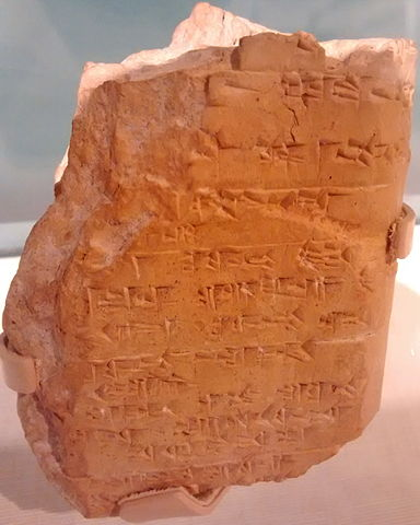 Hittite Cuneiform Tablet Legal Deposition