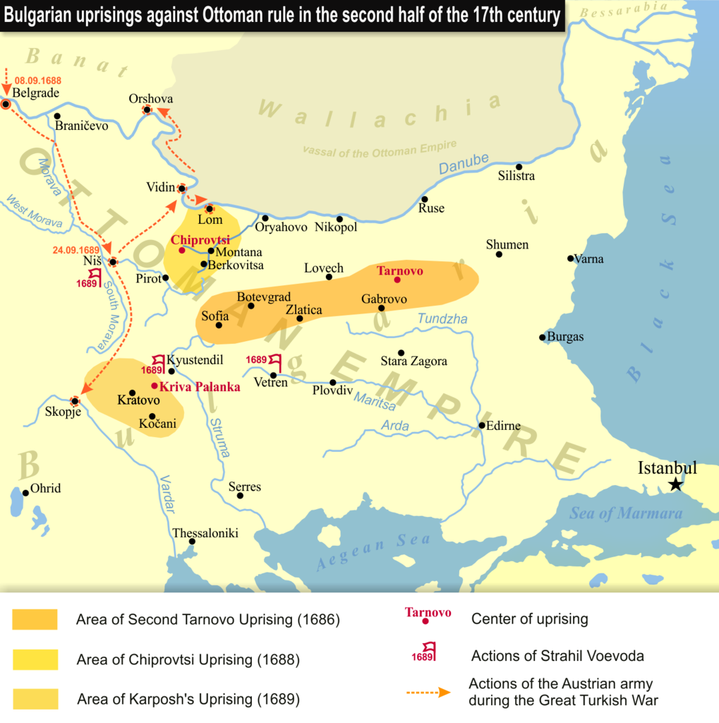 Bulgarian uprisings 17th century
