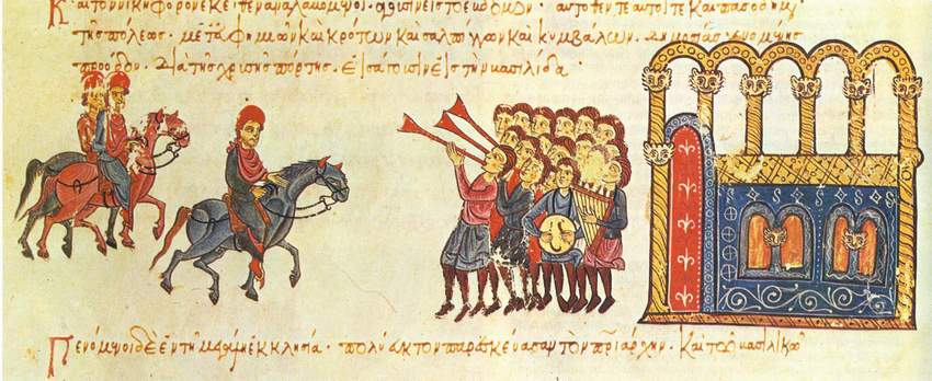Entrance of the emperor Nikephoros Phocas 963 969 into Constantinople in 963 from the Chronicle of John Skylitzes